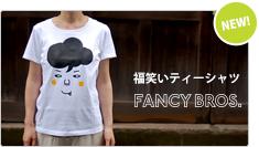ファンシー福笑いTシャツブラザーズ