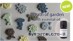 ?breath of garden