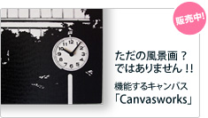 [Canvasworks]