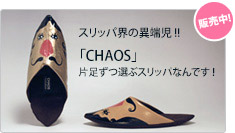 [chaos]