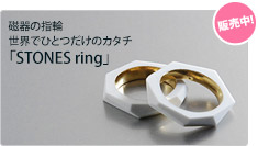 [STONES ring]